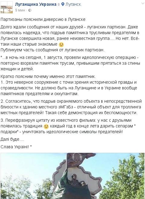 скрин_лугвз