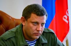 совещание-Захарченко-с-представителями-системы-здравоохранения-ДНР5-768x512
