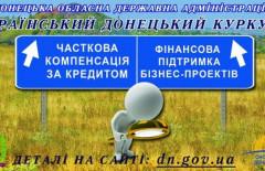 Kurkul-555x278
