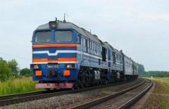soon_the_ukrzaliznytsya_will_launch_a_train_uzhgorod_lysychansk_preview_medium