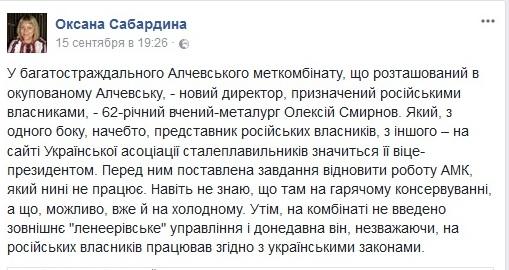 Алч_скрин