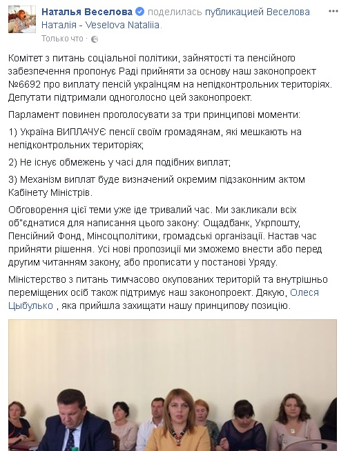 Веселова_Скрин