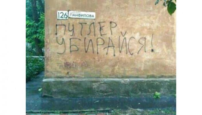 ДонПартиз1