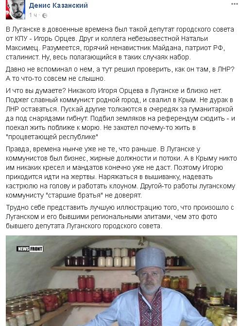 Казан_Скрин