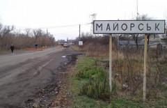 Майорск_3