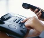 Телефон_7