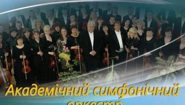 13-09-2017_vidkrittya_koncert_sezonu
