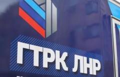 GTRK-LNR-Lugansk24