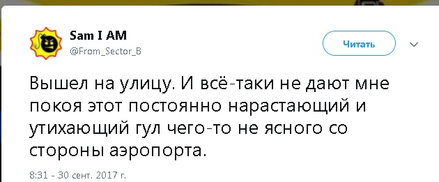 Аэр_скрин