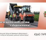 Гарбуз_Авто