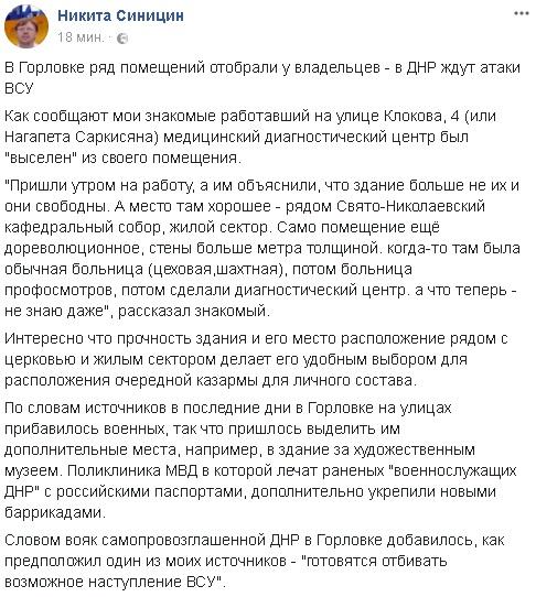Горл_Скрин