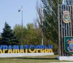 Краматорск_4