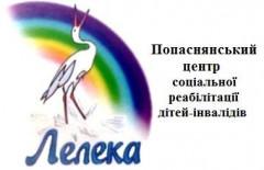 Лелека