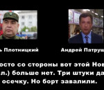 Плотва_Видос