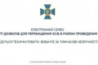 СБУ_САЙТ_1