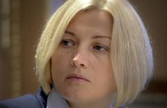 геращенко-ірина