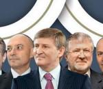Oligarh_ukr