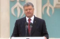 Petro-Poroshenko-1-e1507965123507