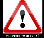 mosheniki