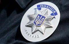 police-jeton