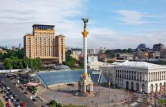 ukraine_hotel_kiev_01_650x410_1_650x410