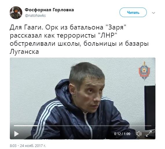 «Обстрелы школ, базара, больниц». Боевик «Зари» рассказал, как НВФ вели огонь по мирному Луганску