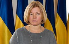 facebook_com_iryna_gerashchenko_id20299_650x410_1_650x410
