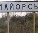 punkt-propuska-majorsk-vozobnovil-rabotu_rect_323eeaf97feeb624544190895d493899