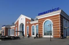 Вокзал_Краматорск