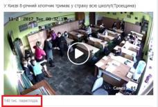 МАЛЬЧИК-ТЕРРОРИСТ1