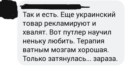 «Путлер научил неньку любить»: жители Донецка о торговле в «ДНР»