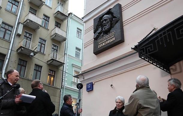 События дня: сколько людей утратил Донбасс, Трамп на Луне и мемориальная доска Солженицына