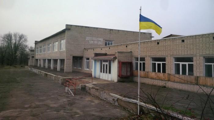 1 Трехизбенская школа