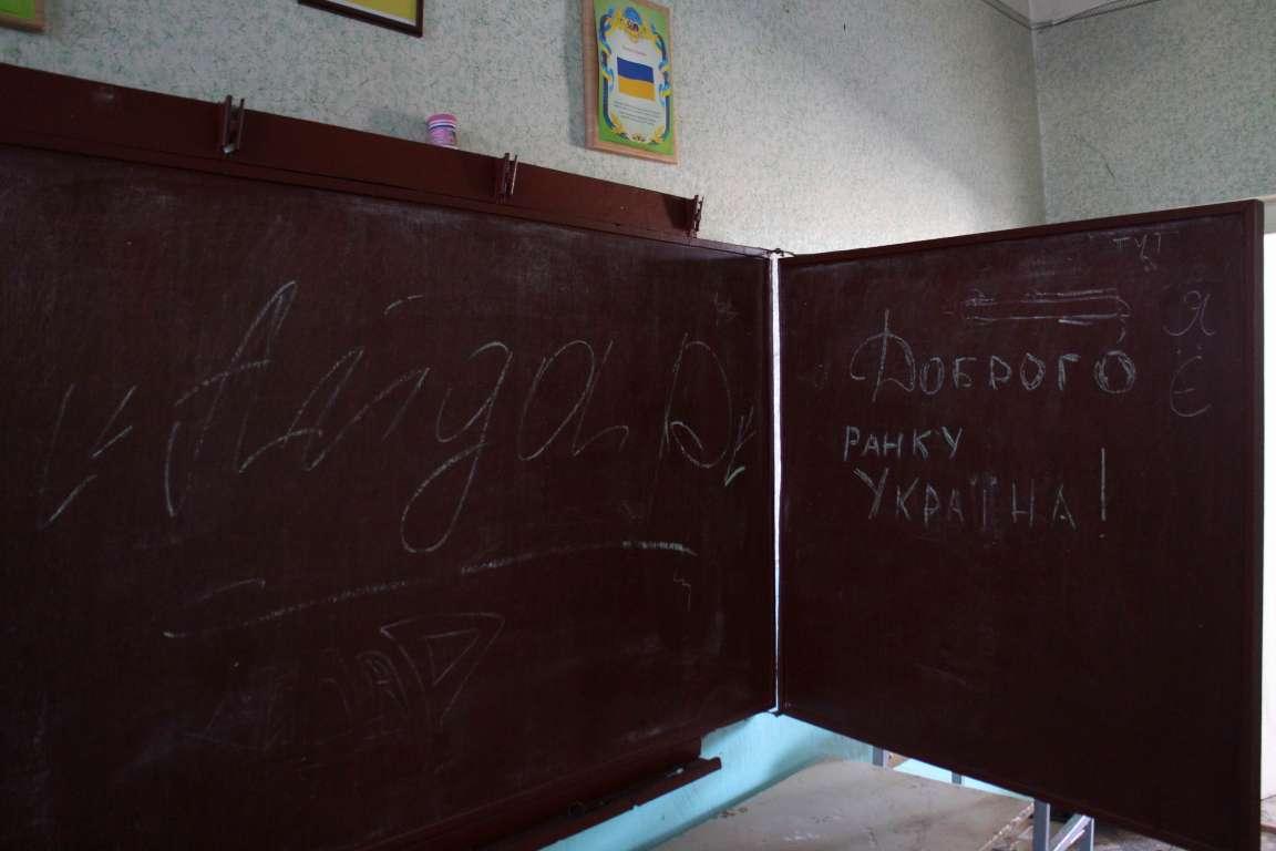 3 Надписи на школьной доске, оставленные «Айдаром»