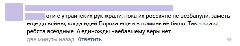 В Краснодоне пьяный сотрудник «МГБ ЛНР» устроил аварию