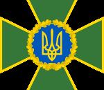 header-logo-lg