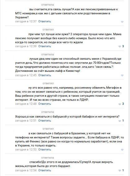 Соцсети о сбое Vodafone: Украина — заграница. В таких ситуациях помогает только интернет
