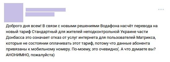 дводафонинтернет