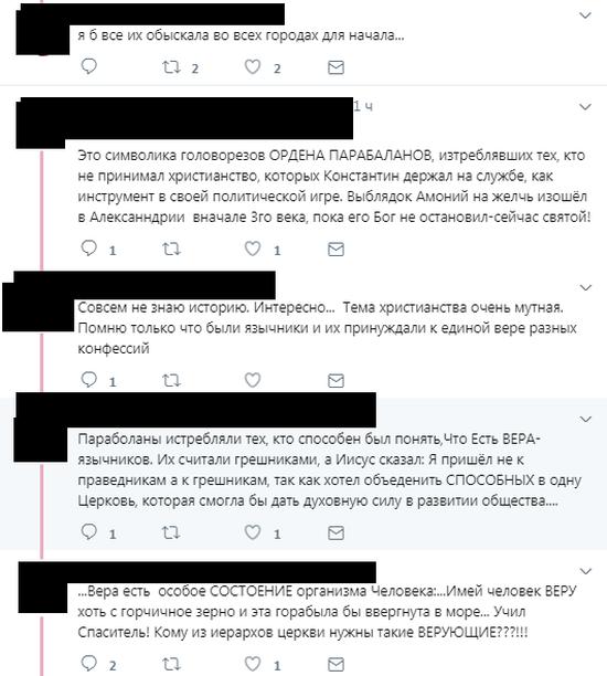 «Время пройтись по лаврам»: соцсети обсуждают «неправославные» находки в Запорожской церкви МП