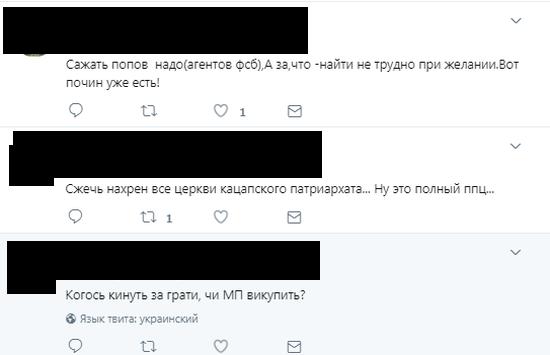запор33333333