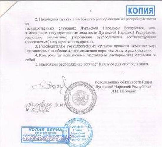 «Власти ЛНР» запретили в «госучреждениях» «республики» пользоваться связью Vodafone