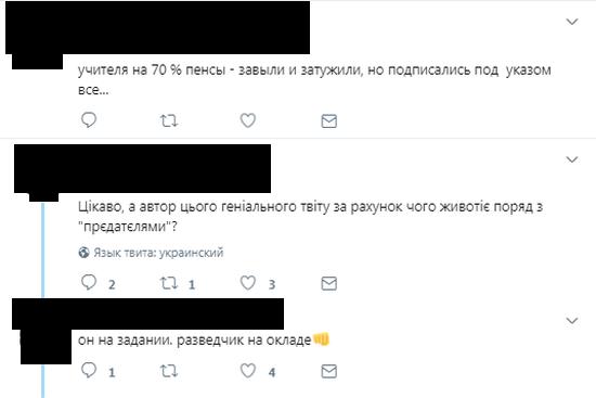 пан2222222