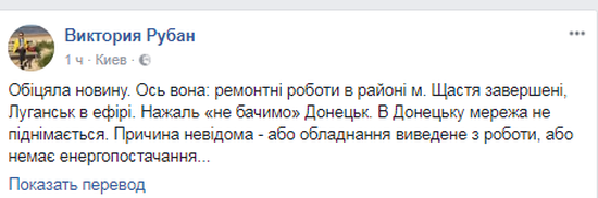 рубан
