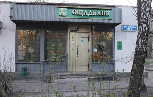 События дня: сколько осталось украинцев, Трамп против Мексики и будут ли торговать с Донбассом