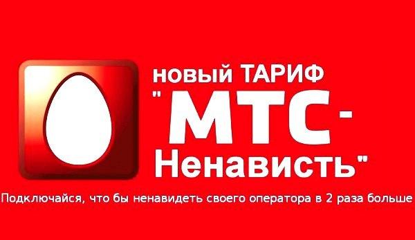 Пользователи соцсетей прокомментировали разрыв Vodafone в ОРДЛО и предложили взамен других операторов