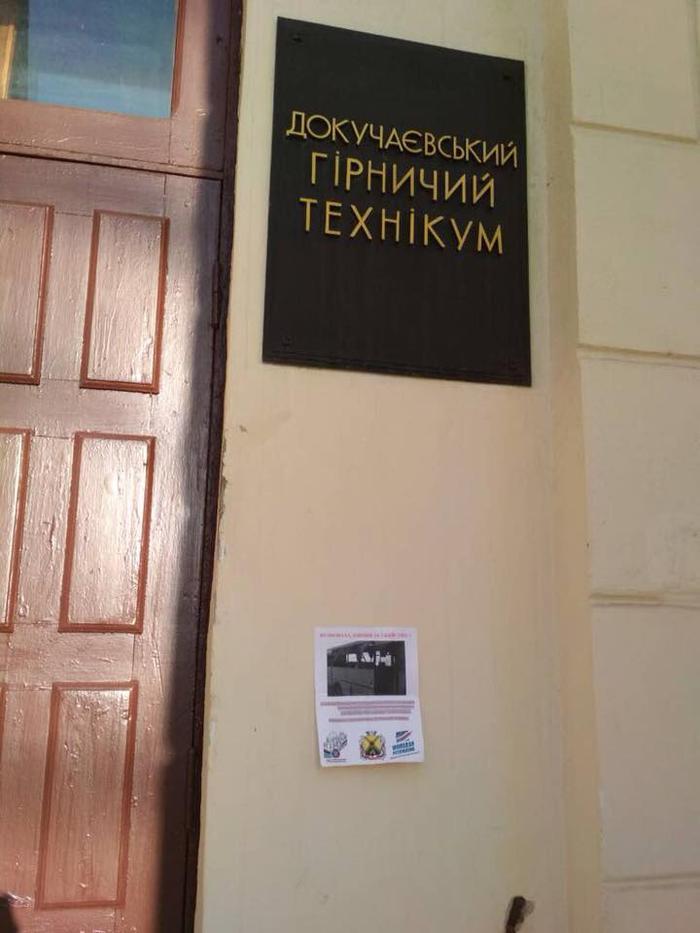 «Волноваха, извини за убийство»: в Докучевске появились листовки с просьбой о прощении