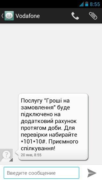 «Чуть не заплакал от радости». В Торезе появилась связь «Vodafone Украина»
