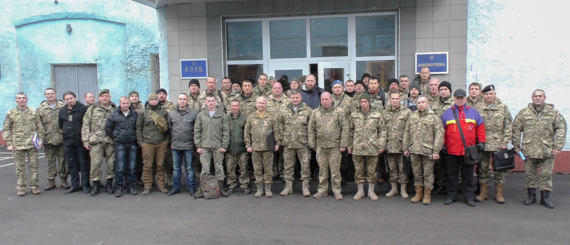 В Вооруженных Силах Украины проходят службу в оперативном резерве около 140 тысяч резервистов
