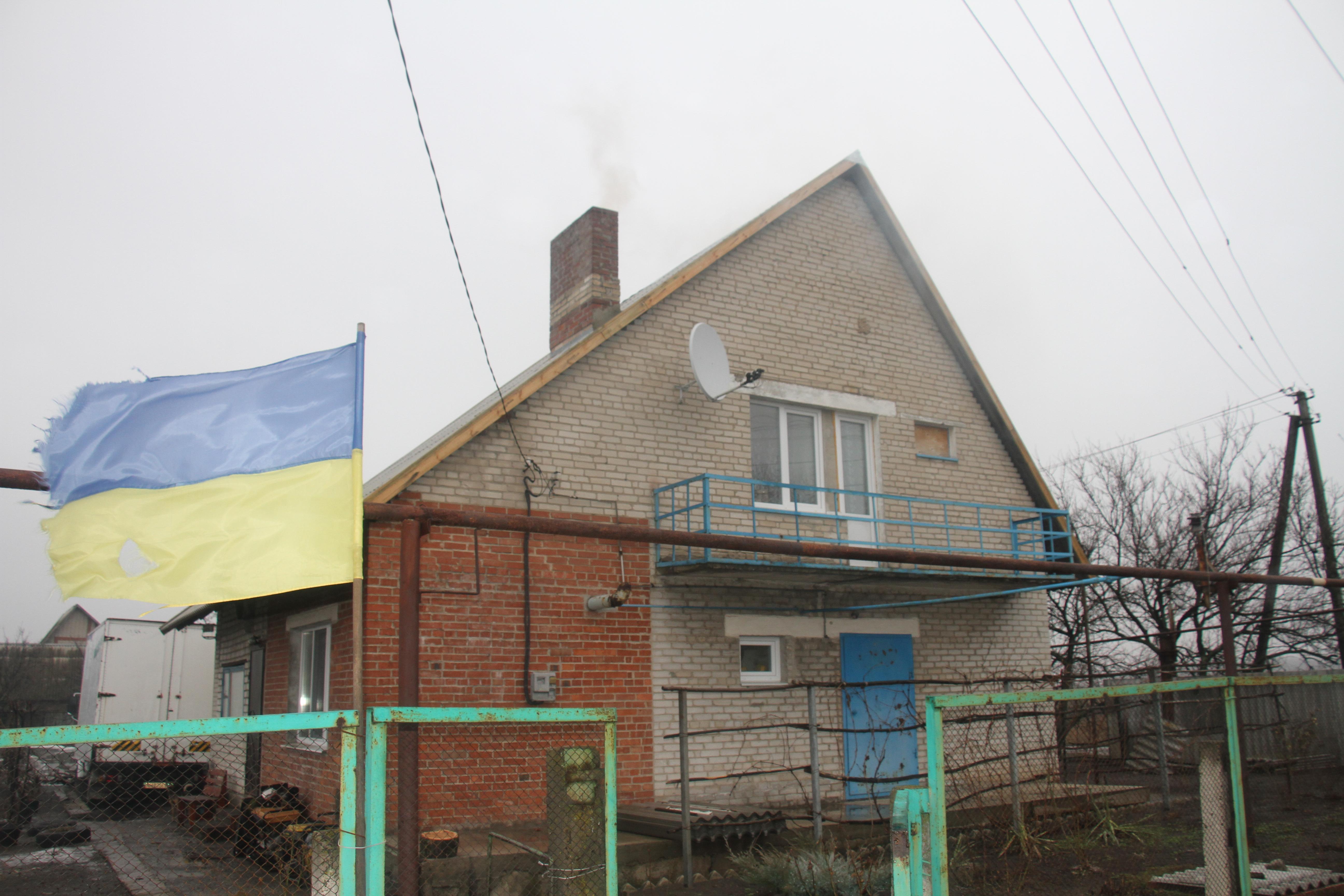 Дом Леонида