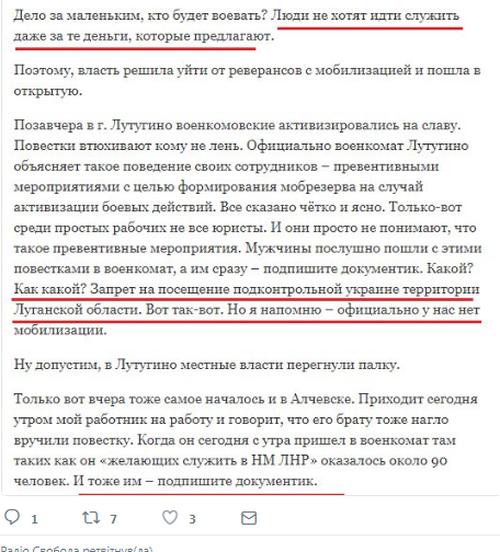 ЛУГАНСК мобил